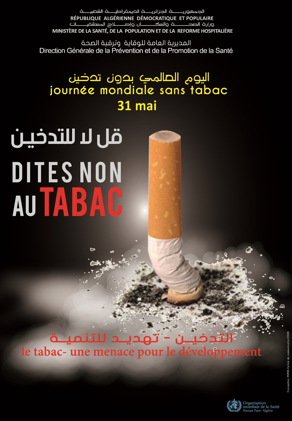 affiche_tabac_2017