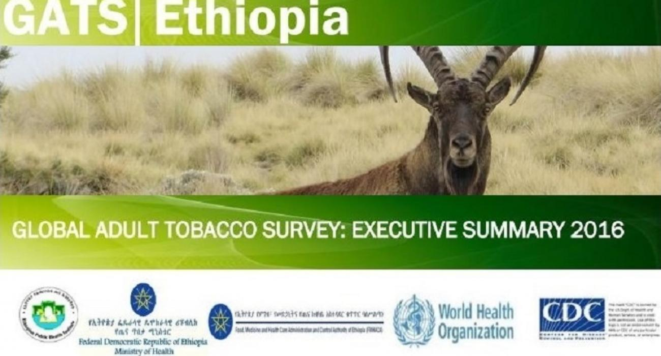 Ethiopia 2016 global adult tobacco survey (GATS)