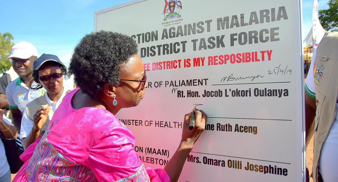 Minister of Health, Dr Jane Ruth Aceng inaugurating the District MAAM Task Forces which are chaired by Resident District Commissioners in their respective districts.